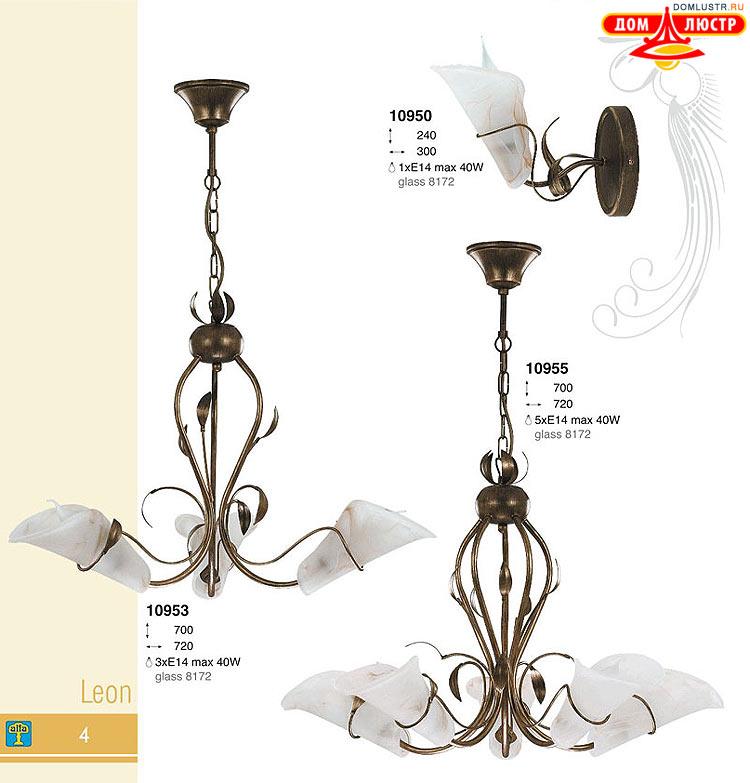 Старинные лампы - купить старинные лампы в антикварном