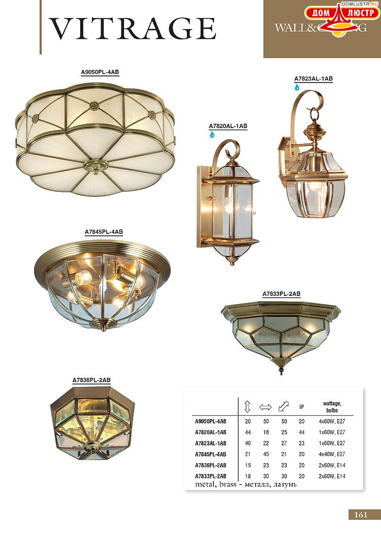 арте ламп светильники официальный сайт детям 1,5-2