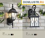 Электростандарт - энергосберегающие лампы, светодиодная лента