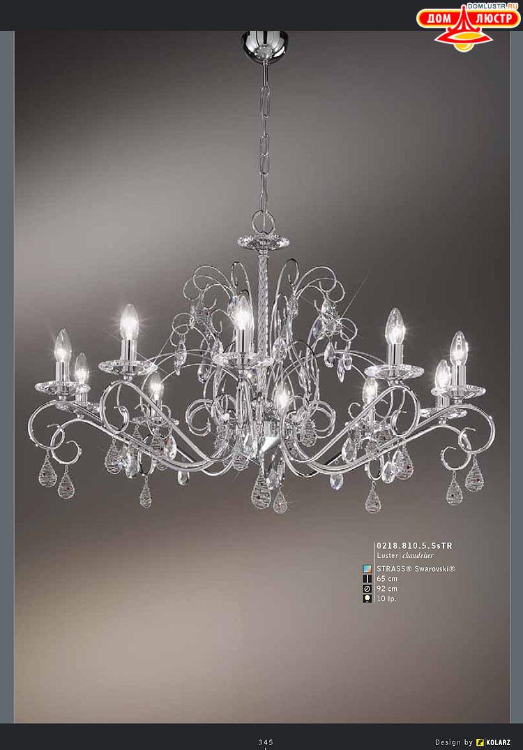 Беспроводной Выключатель Лампы – Купить Беспроводной