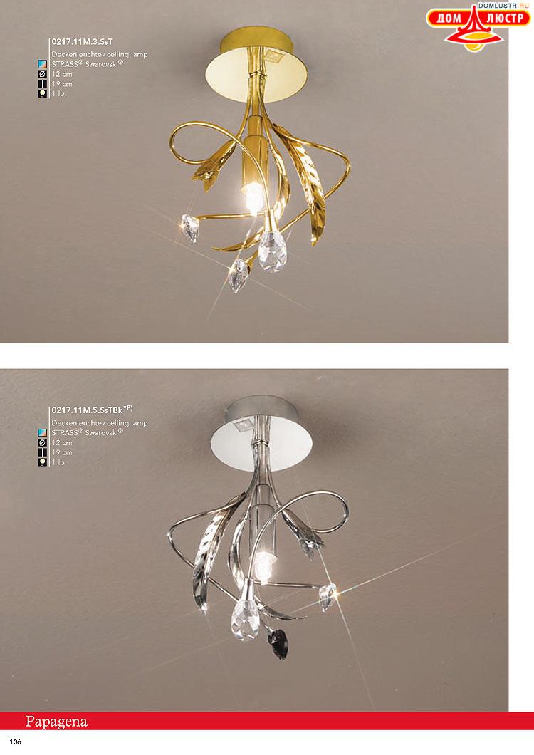 Light Star Cigno Collo 751926: цены в Белгороде