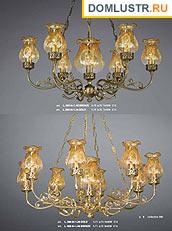 La Lampada - ������ ������