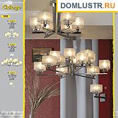 Lussole - люстры и светильники
