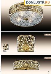 Odeon Light (Одеон Лайт) - Итальянские люстры и светильники
