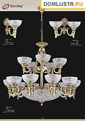 Sevinc - Турецкие люстры и светильники