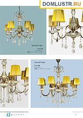 Wunderlicht - люстры и светильники
